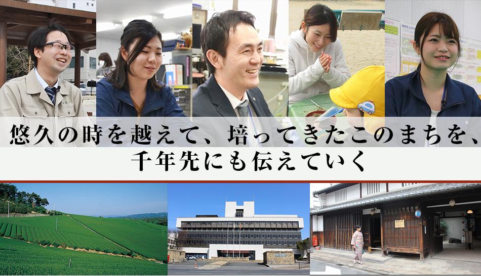 奈良市職員採用案内 - 奈良市ホームページ